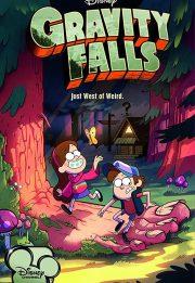 دانلود انیمیشن سریالی آبشار جاذبه Gravity Falls 2012-2016 دوبله فارسی