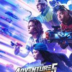 دانلود فیلم نیروی ماجراجو Adventure Force 5 2019 دوبله فارسی