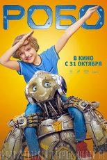 دانلود فیلم روبو Robo 2019 دوبله فارسی – فیلم سینمایی Robo 2019