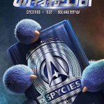 دانلود انیمیشن Spycies 2019